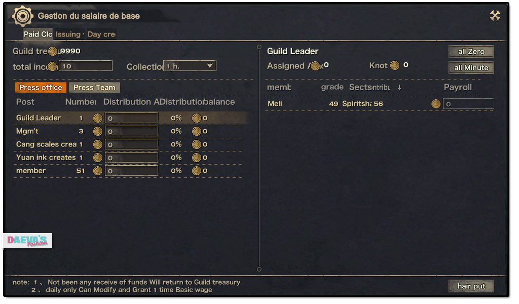 guide-revelation-online-guilde-15_03