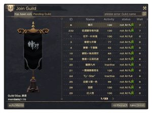 guide-revelation-online-guilde-2
