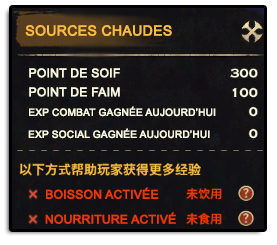 revelation-online-sources-chaudes-interface_03