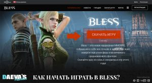 bless-online-telecharger-beta-open