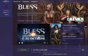 bless-online-telecharger-beta-open-launcher-telechargement-jeu