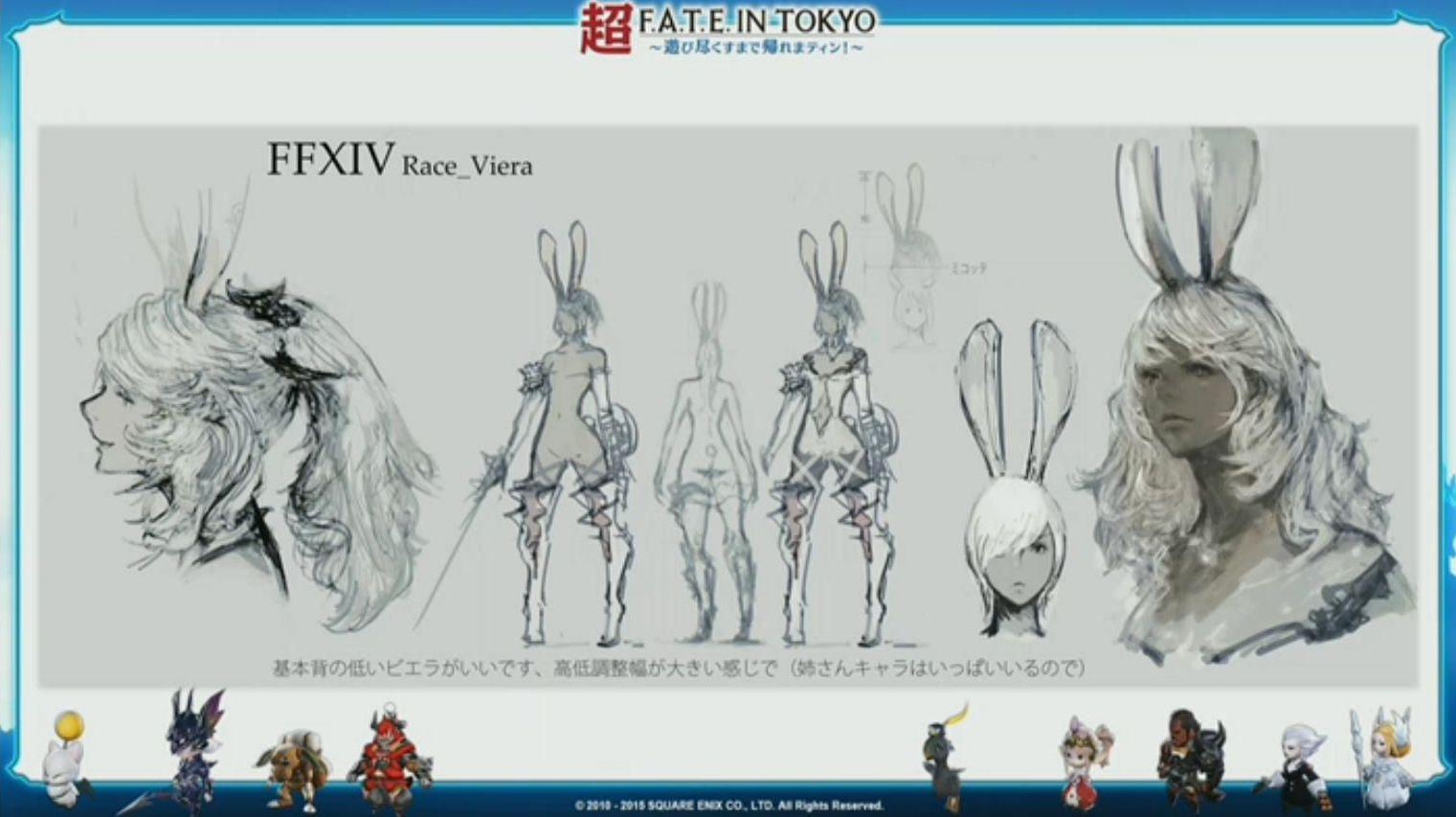 FFXIV-Viera-Shot-0