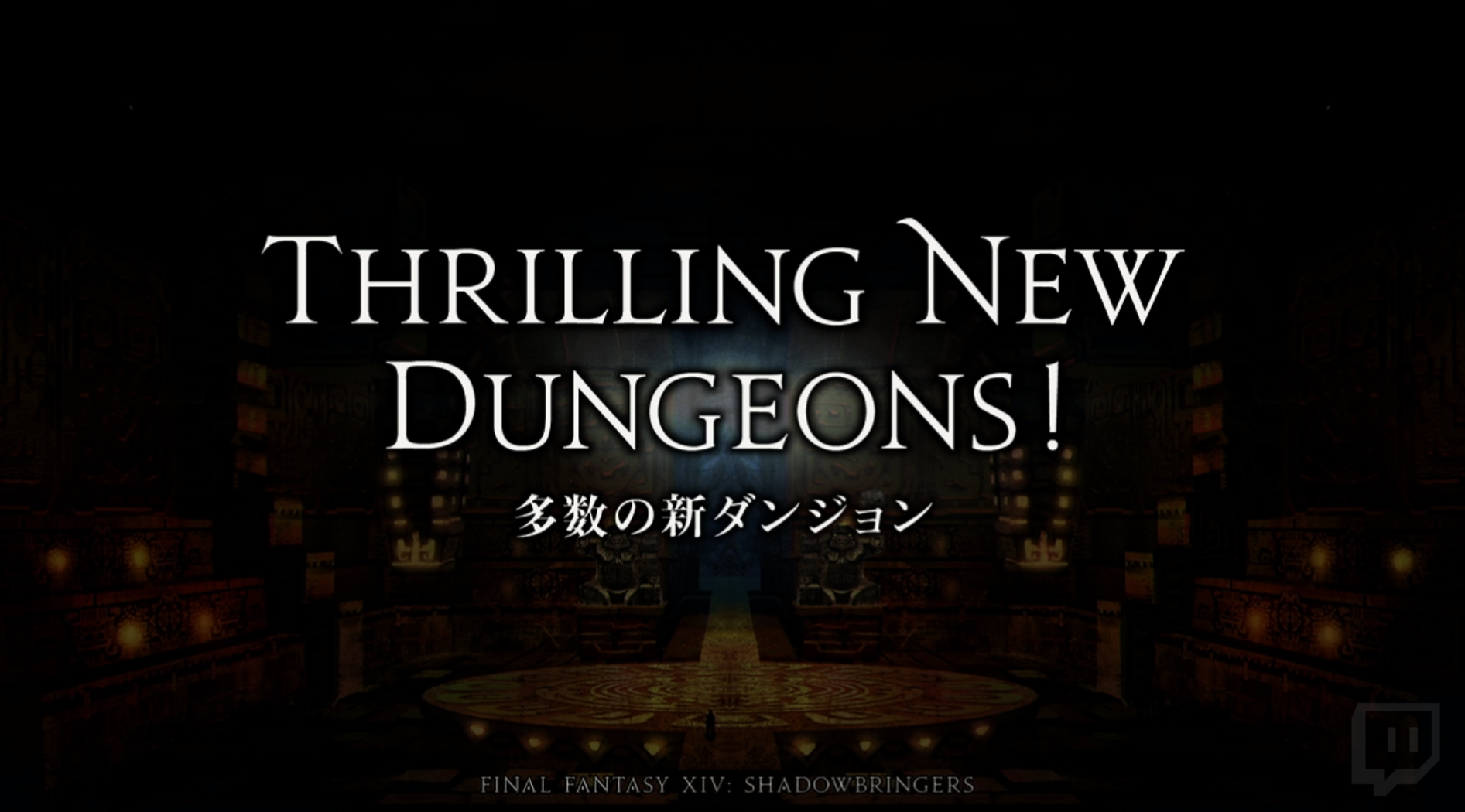 final-fantasy-shadowbringers-30