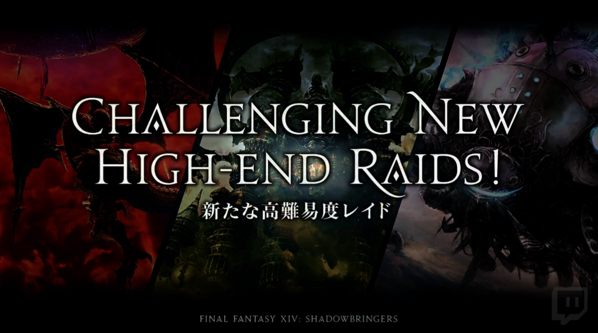 final-fantasy-shadowbringers-31