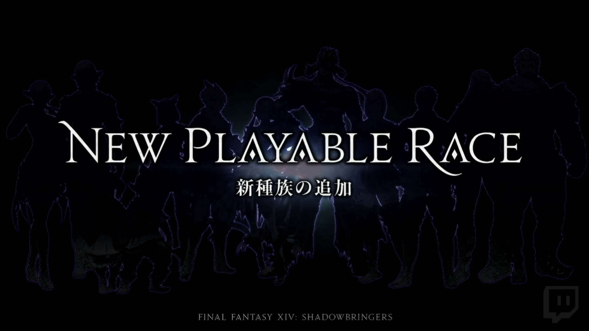 final-fantasy-shadowbringers-33