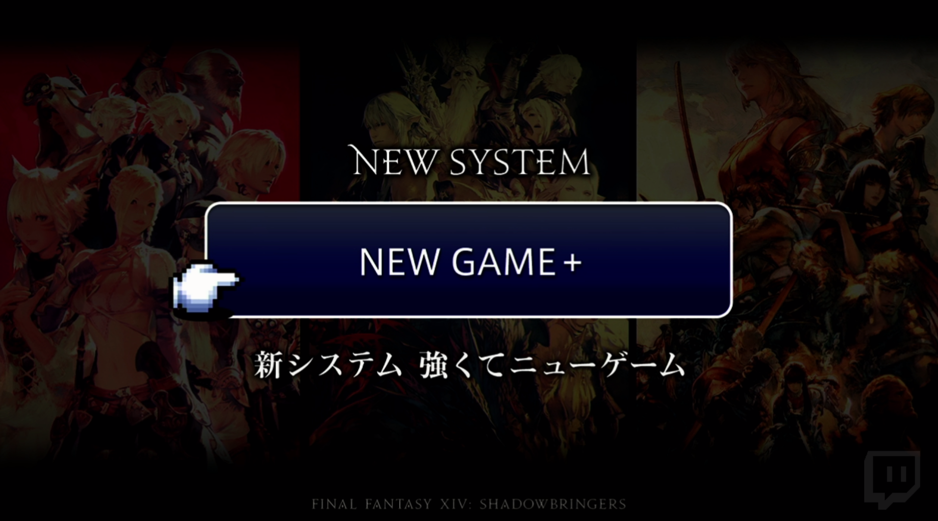 final-fantasy-shadowbringers-40