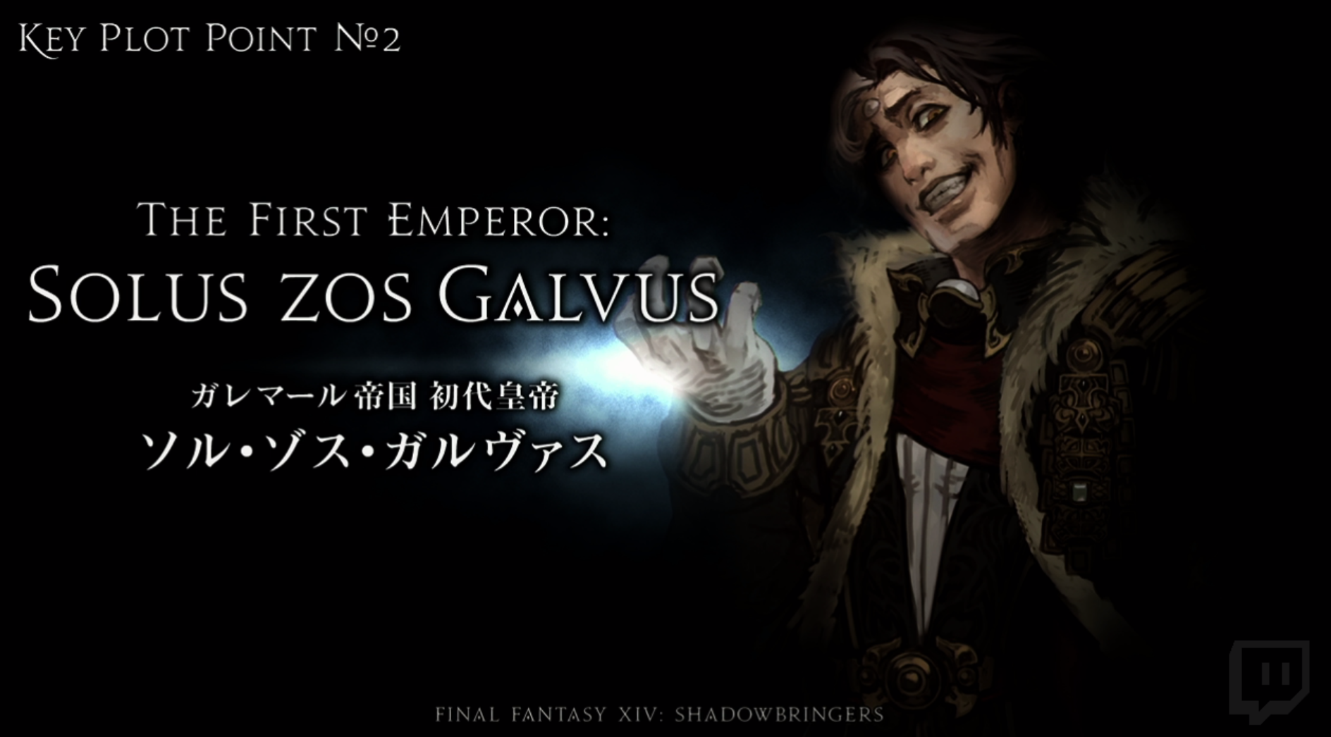 final-fantasy-shadowbringers-7
