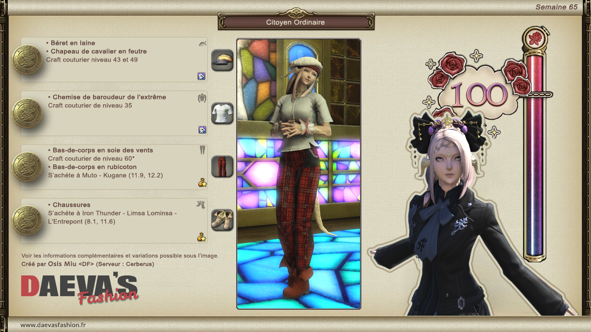 fashion-report-revue-mode-final-fantasy-14-daevas-fashion-65