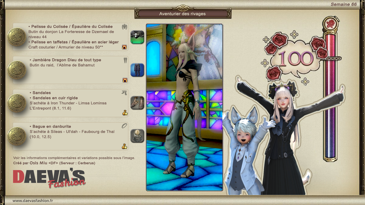 fashion-report-revue-mode-final-fantasy-14-daevas-fashion-66(bis)